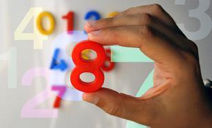Психологи рассказали о числах, которые помогают добиться успеха