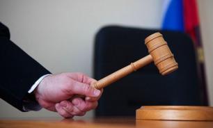 Севастополец арестован за мошенничество с жильем на 81 миллион рублей