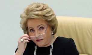 Матвиенко призвала учителей взяться за воспитание школьников
