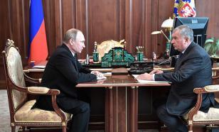 Игорь Сечин рассказал Владимиру Путину о предполагаемых объемах нефти на новом месторождении в Арктике