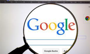 Чем обычный поиск Google полезен криптовалютным трейдерам