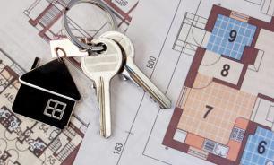 Определяем стоимость квартиры - как не прогадать?