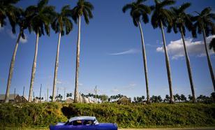 С начала года Кубу посетил миллион туристов