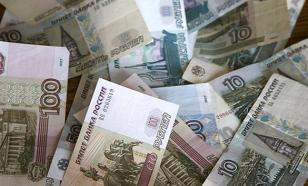 """Американские аналитики: """"Кошмарный"""" период экономики России остался в прошлом"""