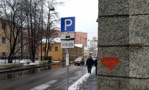 Платных парковок в Москве станет больше