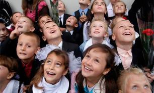 В Москве обсудили развитие Российского движения школьников