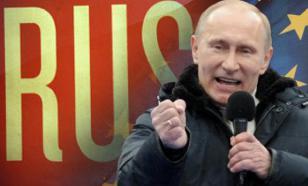 Запад все еще надеется на мятеж в России