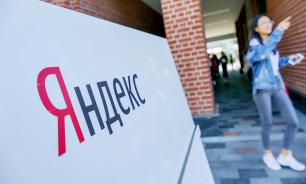 """Акции """"Яндекса"""" обвалились на 20% на фоне новостей из Госдумы"""