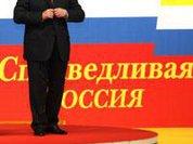 """Манифест """"жесткой"""" оппозиции"""