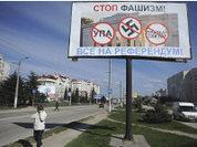 Выборы на Украине - черная комедия
