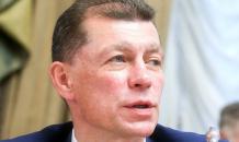 Минтруд назвал россиян беспрецедентно богатеющими