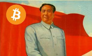Шутка над Мао Цзэдуном