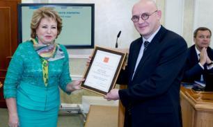 Валентина Матвиенко  поблагодарила организаторов Евразийского женского форума