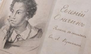 """Первое издание """"Евгения Онегина"""" ушло с молотка за $580 тыс."""