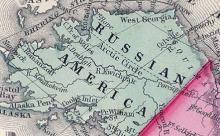 Новый атлас Путина - не забава, а международный документ