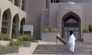 Гражданам ОАЭ списали долги перед банками