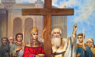 Предания об обретении Креста. Версии