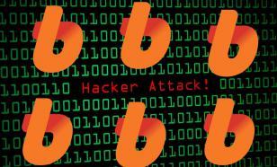 """Bithumb взломали: южнокорейская криптобиржа потеряла """"всего"""" $32 миллиона"""