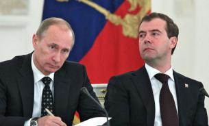 Россия перед выбором: замена элит или революция