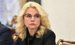 Голикова рассказала, почему решили снова проиндексировать пенсии