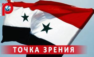 Какое будущее ждет Сирию?