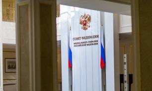 Совет Федерации досрочно прекратил полномочия Ирины Гехт
