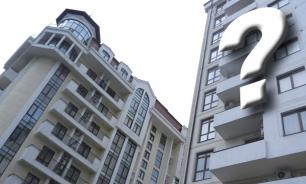 Апартаменты не приравняли к жилью