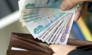 Центробанк ожидает рост реальных зарплат в третьем квартале