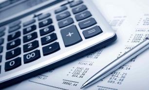 Потребительский экспресс-кредит: плюсы и минусы