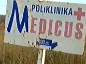 Косовары потрошили россиян на органы