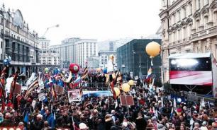 День народного единства в Москве отметили митингом-концертом