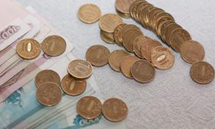При обыске в доме главы ФТС найдены крупные суммы денег