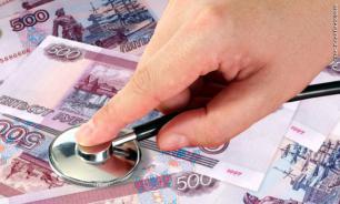 Россияне перестают доверять государственным поликлиникам