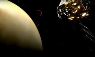 НАСА заявило о возвращении к изучению Венеры