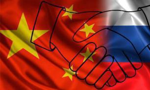 Россия - Китай: Позерство или реальность?