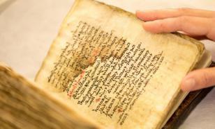 Ученые научились читать исчезнувшие тексты
