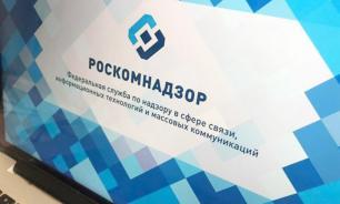 Роскомнадзор вновь потребовал удалить оскорбляющее флаг РФ изображение