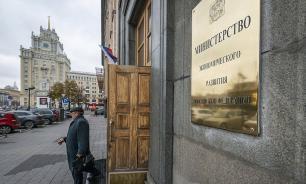 В России изменили концепцию прогноза развития экономики страны