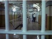 Частная тюрьма — новый тип рабовладения
