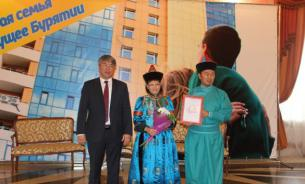 Врио главы Бурятии вручил жилищные сертификаты молодым семьям