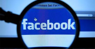 Блогер: США умело используют социальные медиа для лоббирования своей позиции