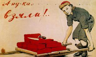 Ученые объявили трудоголизм серьезным расстройством