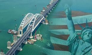 Мели, Емеля: Запад возмущен открытием Крымского моста