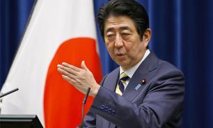 Япония умасливает Россию: Смягчим визовый режим и санкции