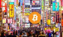 Секретный план Японии по «захвату» криптовалют