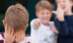 12% подмосковных учеников были жертвами травли в школах