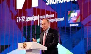 Путин: Интернет должен стать драйвером развития и модернизации России