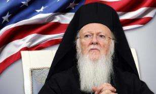 За спиной патриарха Варфоломея нашли американцев