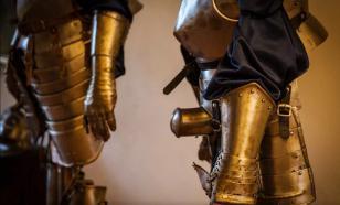 Гульфик подарили нам... рыцари
