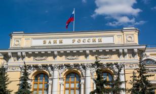 Как Центробанк убивает экономику России